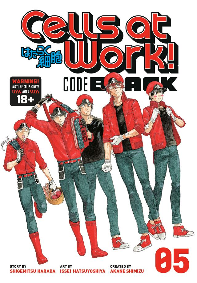 Cells at Work! Code Black Volume 5
